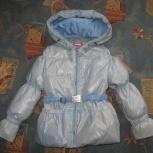Теплая курточка для девочки, Челябинск