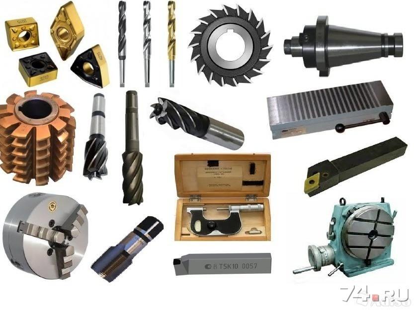 Объявления на металлорежущие инструменты модульные фрезы по металлу купить