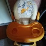 стул для кормления, Челябинск