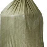 Мешки пп под мусор(сухой) зеленые, Челябинск