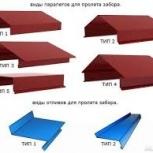 Услуги листогиба, изделия из оцинкованной стали, Челябинск
