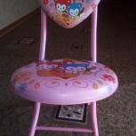 Детский складной стульчик, Челябинск