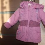 Куртка зимняя на девочку 3-4 лет, Челябинск