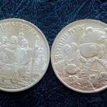 Монеты- мультики 25 рублей 2017г, Челябинск