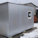 Строительная бытовка, Челябинск