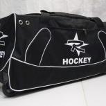 Спортивная сумка goalkeeper на колесах. Доставка, Челябинск