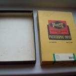 Коробка от фотобумаги ( Венгрия), Челябинск