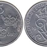 Монеты Швеции, 5 эре 1942 года, Челябинск