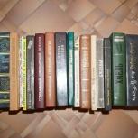 книги, Челябинск