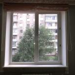 Продам пластиковые окна, Челябинск