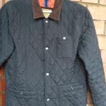 Куртка McNeal (Германия), Челябинск