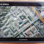 Растровая,спутниковая топография для Garmin, Челябинск