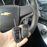 Автоключи, ключи с чипом и пду, Челябинск