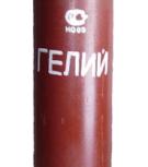 Баллон гелиевый 40 литров ГОСТ 949-73 новый, Челябинск