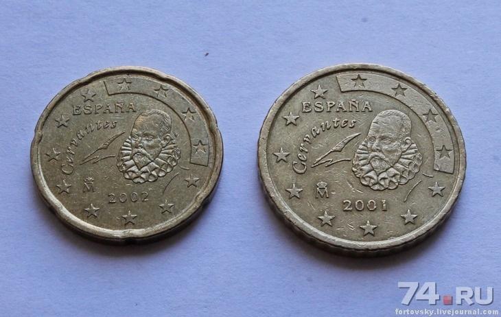 Нумизматика челябинск расценки ссср монет