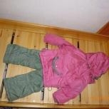продам детскую верхнюю одежду, Челябинск