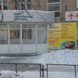 Продам готовый бизнес, медико-психологический центр доверие, Челябинск