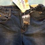 Брюки джинсовые для мальчика(джинсы), р-р 128, Челябинск