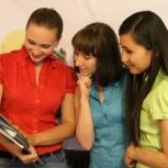 Репетитор английского языка, Челябинск