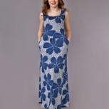 Платье трикотажное Селестина, Челябинск