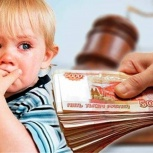 Юридические услуги по взысканию алиментов, Челябинск