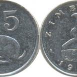 Три монеты с зайцами разных стран, Челябинск