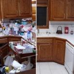 Генеральная уборка квартир, Челябинск