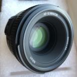 Объектив Nikon 50mm f/1.8G AF-S Nikkor, Челябинск