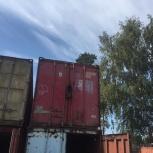 Предлагаем контейнеры морские, железнодорожные 20 футовые, б/у, Челябинск