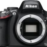 Nikon D5100, Челябинск
