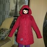 Куртка для беременных б/у в хорошем состоянии, Челябинск