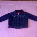 Куртка джинсовка на 3-4 года р. 104, Челябинск