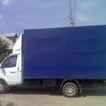услуги Газель 4 м высота 2 м, Челябинск