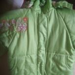 Куртки для девочки, Челябинск