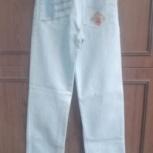 джинсы женские продам, Челябинск
