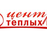 Сотрудничество на дилерских условиях, Челябинск