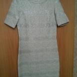 Вечернее платье, Челябинск