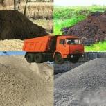 Песок, опгс,пгс, щебень, грунт, навоз, Челябинск