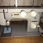 Машинка швейная Подольск 142, Челябинск
