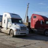 Аренда Фрэда грузового тягача с полуприцепом с водителем, Челябинск