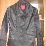 Демисезонная куртка для девушки, Челябинск