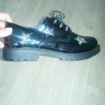 Новые туфли, Челябинск