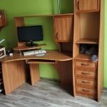 Компьютерный стол, Челябинск