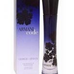 Giorgio armani - Парфюмерная вода Armani code eau de parfum 75 ml, Челябинск