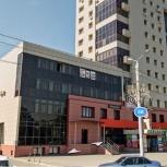Деловое предложение , поиск ивестора., Челябинск