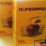 1С Розница Базовая 2 комплекта, Челябинск