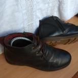 Ботинки Sairus, Челябинск