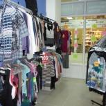 Продам отдел брендовой одежды, Челябинск