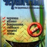 Продам ягодно - травяной чай, Челябинск
