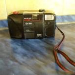"""Фотоаппарат """"Skina """"( мыльница)- плёнка, Челябинск"""